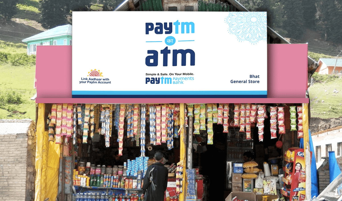 Paytm Payments Bank brings Banking access near you with 'Paytm Ka ATM'