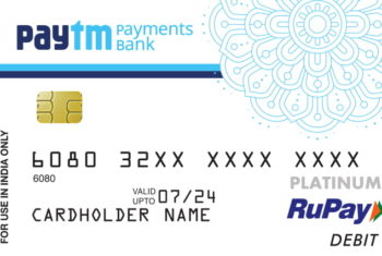 Get your Paytm Payments Bank Debit & ATM Card now!